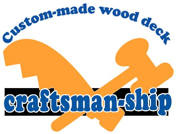 craftsman-ship ウッドデッキ専門店